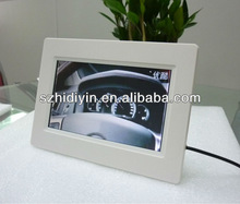 7 inch digital photo viewer