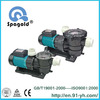 1.5 inch swimming pool pump / China pool pump supplier