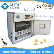 egg incubator guangzhou hatchery eggs turkish accessories AI-88