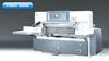 920/1300/1370/1550 Digital display plastic paper cutter equipment