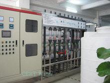 Merchant Aquatic product ro system aqua pure water filter