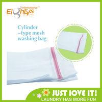 ployester washing laundry mesh bag net bag