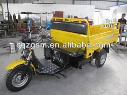 seated three wheeled motorcycle