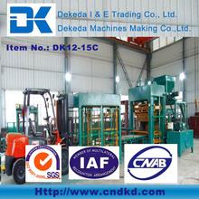 DK12-15C coal gangue brick making machine factory