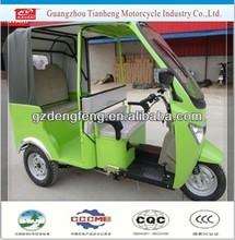 1000W MOTOR KV-02 Factory direct sales Three wheel motorcyle,TUK TUK, BAJAJ