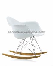 Y-132 modern furniture rocking chair