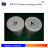 RTV potting sealant for electronic components