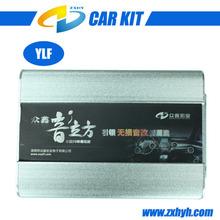 Car audio amplifier / stereo Player Reader amplifier
