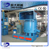 Hot Sale Plastic Densifier Machine
