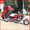 Guangzhou new model three wheel motor tricycle for cargo