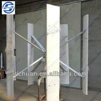 300w 600w 1kw 2kw 3kw 5kw 10kw 20kw 30kw 50kw Electric Generating vertical Small Windmills