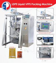 LDPE Liquid VFFS Packing Machine, Food Packing Machine