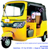 Tanzania tricycle spare parts wholesellers