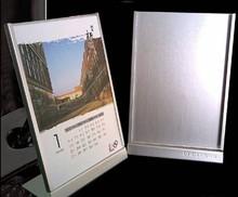 2015 Promotional Aluminium CD Case Calendar