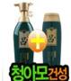 Ryoe Heuk-Yun Chengamo (Dry) Shampoo 400g+200g Special Set 1Box