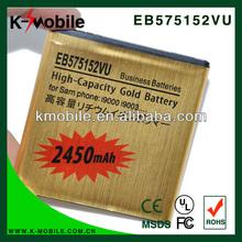 For Samsung Galaxy S GT- i9000 i897 T959 D700 High Capacity 2450mAh 3.7V EB575152VU business Battery