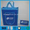 2014 new design polypropylene spun bond non-woven bags