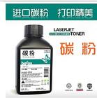 refill toner powder for laserjet printer