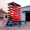 SKylift dydraulic motorcycle scissor lift table,height adjustable lift table,motor lift table