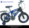 "HH-K1673 16inch mtb 16"" kids bicycle China manufacturer with cheap price"