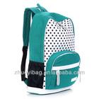 2014 Cheap fashion trend backpack for 13',15',17' mac book, ipad, iphone, backpack bag