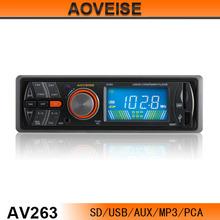 High power car mp3 player with USB/SD/FM/AM AV263[AOVEISE]