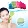 2014 brand new best makeup brushes silicone silicone makeup brush bath brush
