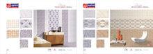 ceramic digital wall tiles 300*450 glossy series