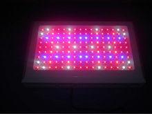 led grow light for plants growth, aquaponics led grow light, air cooled led grow light