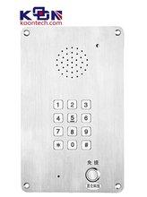 IP phone, Elevators, loud speaker, Paging system KNZD-15 Koontech floor speakers