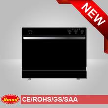 Home Appliances Kitchen Appliances Wash dish machine