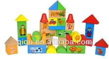 Baby 32 grain of happy farm building blocks toys Educational Wooden Toy