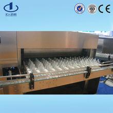 Pharmaceutical Machinery Sterile Glass bottle Washing Machine
