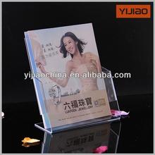 new product acrylic magazine holder office