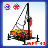 Hot sale design portable WPY-30 hydraulic mineral exploration percussion drilling rig