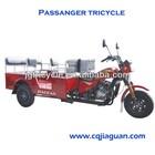 Hot sale 150cc tuk tuk motorcycles in china