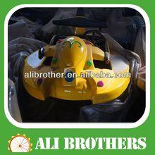High Qulity Amusement Rides Ground Net Bumper Car high quality family game machine bumper car bodies