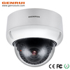 "700TVL Dome 1/3"" SONY Effio-E, IR 30M, Motion Detection, front door security cameras"