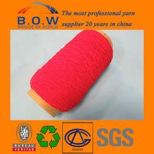 rubber/polyester/nylon 52#/150D*2 63#/150D*2 90#/75D*2 100#/70D*2 elastic yarn for women dress shoe