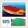 Sea shipping to Bandar Abbas from China