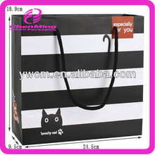 Yiwu wholesale custom printing wholesale striped paper bags