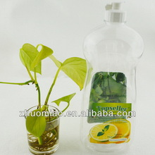 Designer latest lemon/flower smell detergent