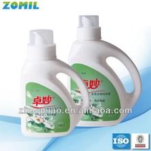Alta qualidade profissional nomes de lavanderia detergentes
