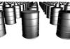 Saudi Light Crude Oil (SLCO)