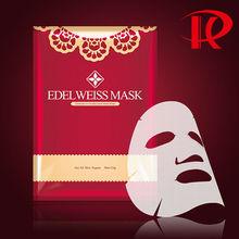 collagen crystal facial mask/korea facial mask/korean facial mask