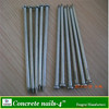 2.5'' brick wall black hardened steel concrete nail