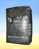 carbon black N660(GPF) for rubber industry,conveyor belts,plastic,cables,ink,master batch