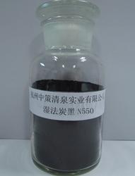 carbon black N550(FEF) for rubber industry,conveyor belts,plastic,cables,ink,master batch