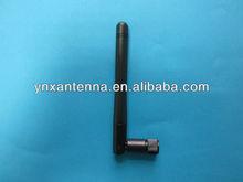 GSM antenna,gsm antenna simcom sim900,900/1800 mhz gsm antenna
