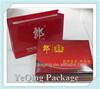Luxury high-grade paper decorative classical wine box